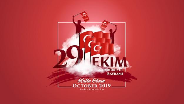 Festa della repubblica turchia illustrazione del fondo del 29 ottobre Vettore Premium
