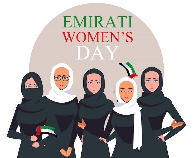 Festa delle donne degli emirati con gruppo di femmine Vettore Premium