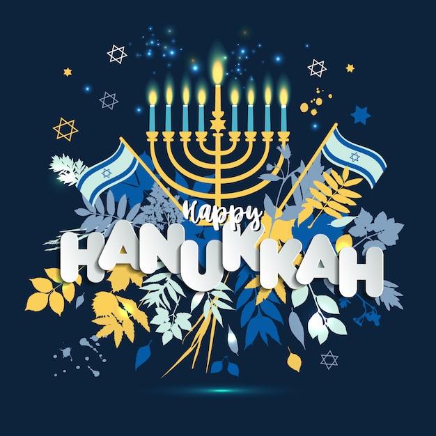Festa ebraica hanukkah biglietto di auguri e invito simboli tradizionali chanukah Vettore Premium
