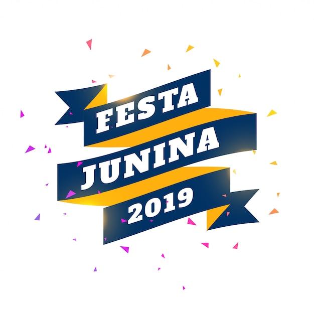 Festa junina 2019 lettering Vettore gratuito