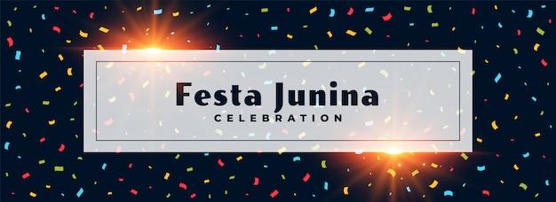Festa junina confetti design Vettore gratuito