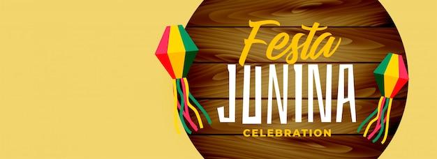 Festa junina elegante design a bandiera larga Vettore gratuito