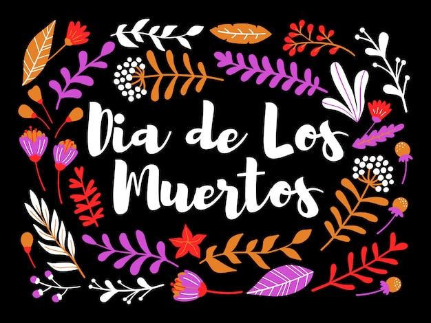 Festa messicana dei morti. Vettore Premium