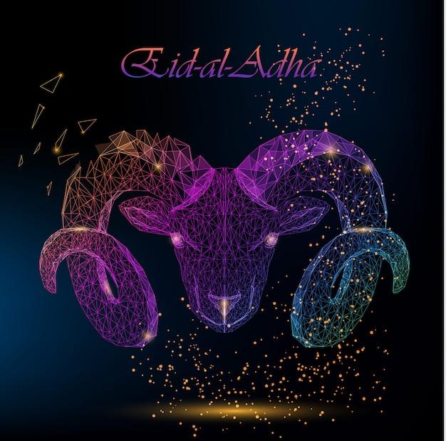 Festa musulmana eid al-adha Vettore Premium