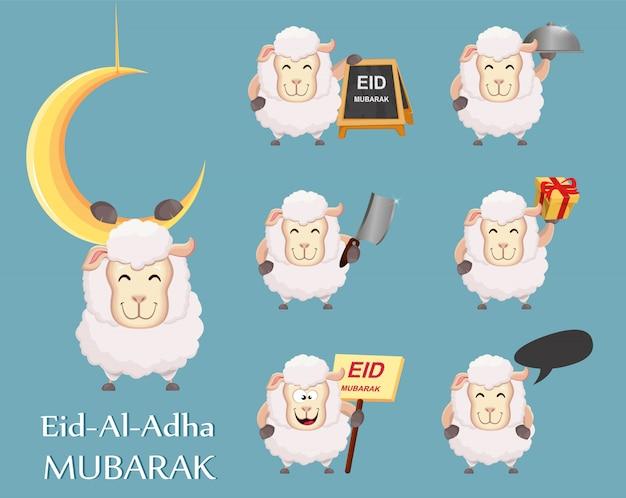 Festival del sacrificio eid al-adha Vettore Premium