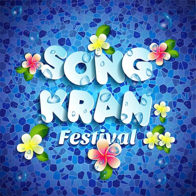 Festival di songkran in tailandia di aprile Vettore Premium