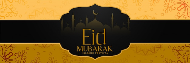 Festival islamico di eid d'oro Vettore gratuito