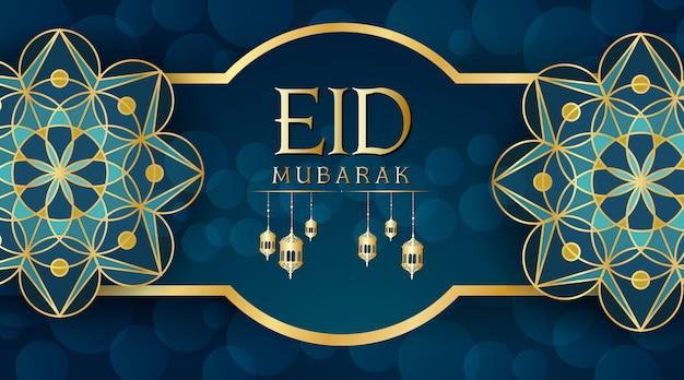 Festival musulmano eid mubarak sfondo Vettore gratuito