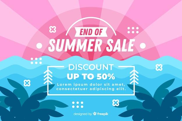 Fine delle vendite estive Vettore gratuito