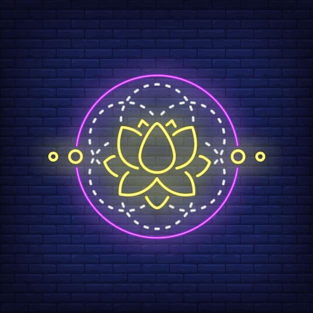 Fiore di loto nel segno al neon del cerchio. meditazione, spiritualità, yoga. Vettore gratuito