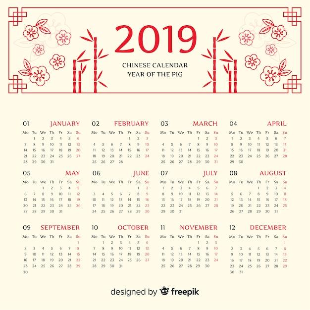 Anno Calendario Cinese.Il Calendario Cinese