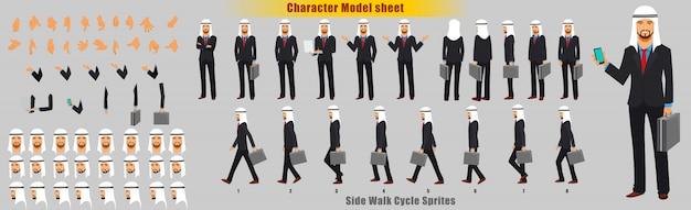 Foglio di character character uomo d'affari arabo con ciclo di animazione foglio di sprites animazione Vettore Premium