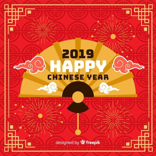 Fondo cinese del nuovo anno del fan piatto Vettore gratuito