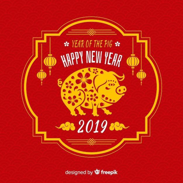 Fondo cinese del nuovo anno del maiale piano Vettore gratuito