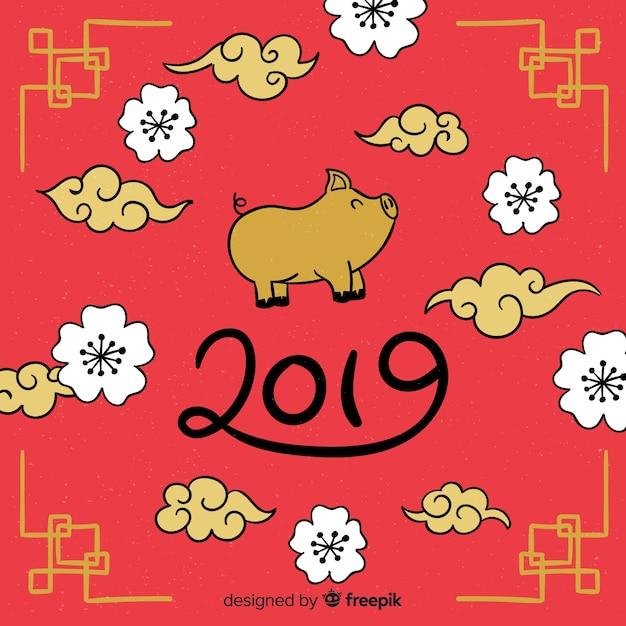 Fondo cinese sorridente del nuovo anno del maiale Vettore gratuito