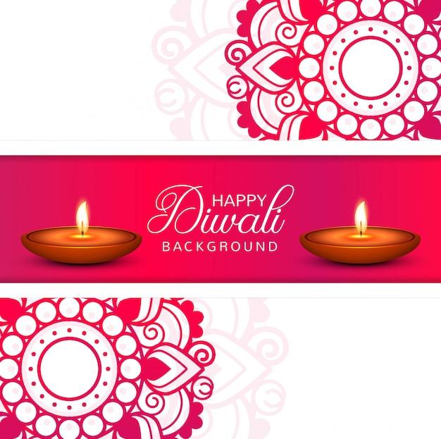 Fondo decorativo felice della lampada a olio di diwali di celebrazione Vettore gratuito