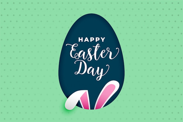 Fondo delle orecchie di coniglio del wiith dell'uovo di giorno di pasqua Vettore gratuito
