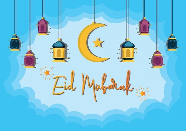 Fondo felice di celebrazione di eid mubarak con la lanterna di fanoos araba e le nuvole del cielo blu Vettore Premium