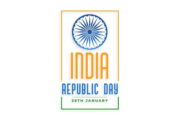 Fondo felice di festa di giorno della repubblica dell'india Vettore gratuito
