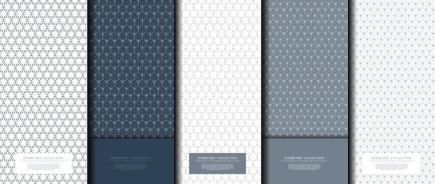 Fondo geometrico esagonale della marina del modello astratto della raccolta simmetrica Vettore Premium