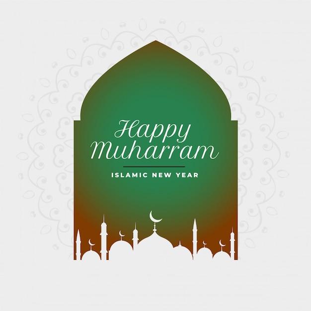Fondo islamico di festival musulmano felice di muharram Vettore gratuito