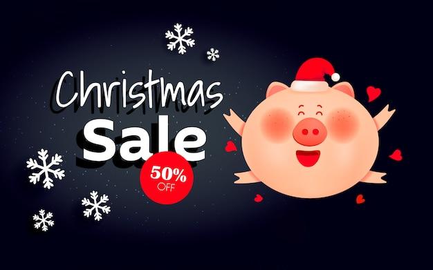 Fondo sorridente del paesaggio di inverno di natale del maiale sorridente. Vettore Premium