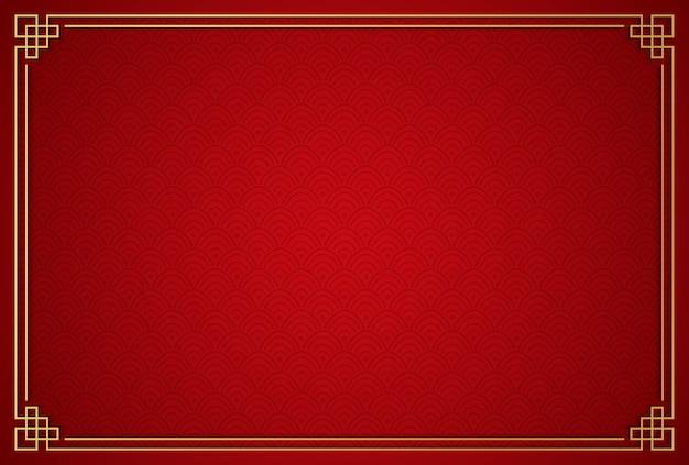 Fondo tradizionale cinese con cornice dorata Vettore Premium