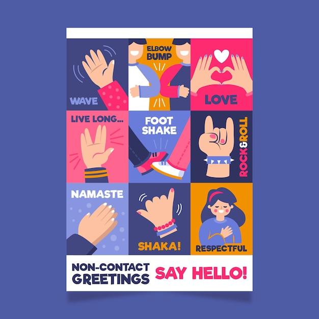Formato poster con saluti senza contatto Vettore gratuito