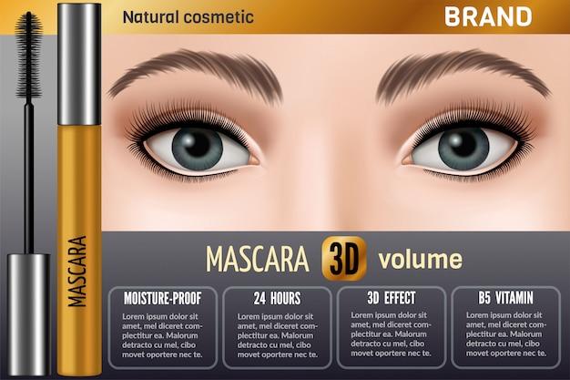 Foto di design mascara impermeabile per la pubblicità Vettore Premium