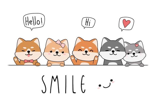 Fumetto giapponese adorabile sveglio di saluto del cane di inu di shiba Vettore Premium