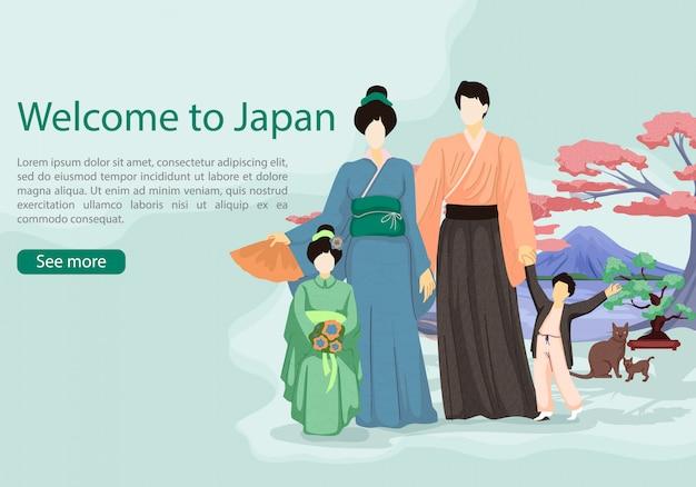 Giapponese con ragazza e ragazzo su sfondo sakura. Vettore Premium