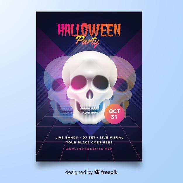 Gioco ottico con modello di poster halloween teschio Vettore gratuito