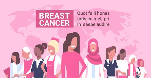 Giornata del cancro al seno gruppo eterogeneo di poster di consapevolezza e prevenzione della malattia delle donne Vettore Premium