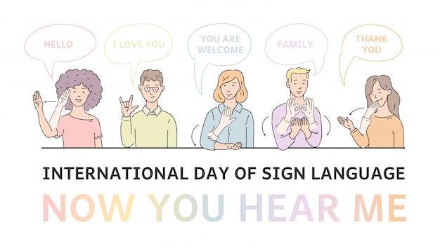 Giornata internazionale della lingua dei segni con persone sordomute che comunicano. giovani uomini e donne che parlano una lingua a portata di mano. gesto che comunica personaggi con disabilità Vettore Premium