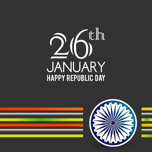 Giorno della repubblica indiana 26 gennaio Vettore gratuito