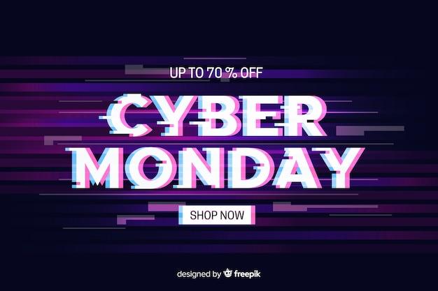 Glitch colorato cyber lunedì Vettore gratuito