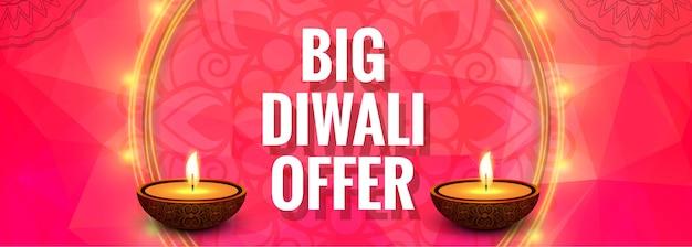 Grande diwali offre l'illustrazione variopinta di progettazione dell'insegna Vettore gratuito