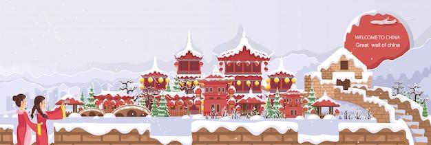 Grande muraglia cinese punto di riferimento. panorama del paesaggio dell'edificio. caduta di neve paesaggio invernale. Vettore Premium