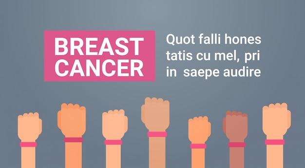 Gruppo di mani di giorno del cancro al seno con la cartolina d'auguri del manifesto di prevenzione di consapevolezza di malattia rosa dei nastri Vettore Premium