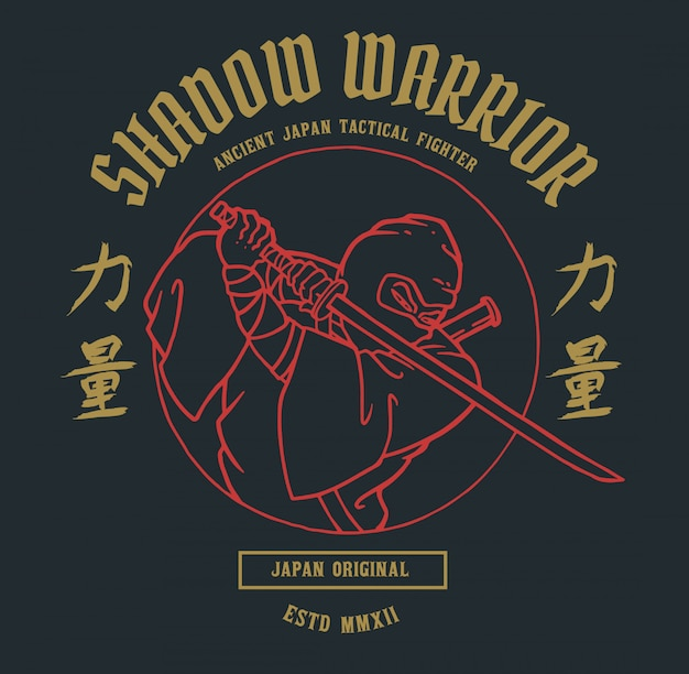 Guerriero ninja con parola giapponese significa forza Vettore Premium