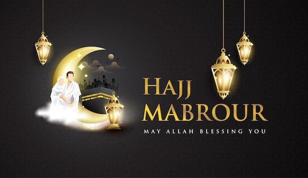 Hajj mabrour sfondo con kaaba, uomo e donna hajj character Vettore Premium
