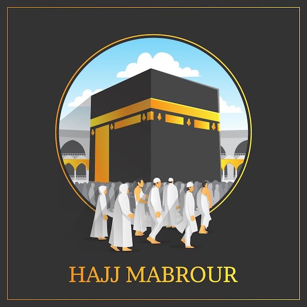 Hajj mabrour sfondo con santo kaaba e persone Vettore Premium
