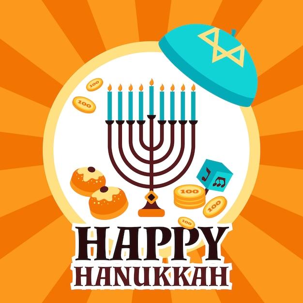Hanukkah holiday card Vettore gratuito