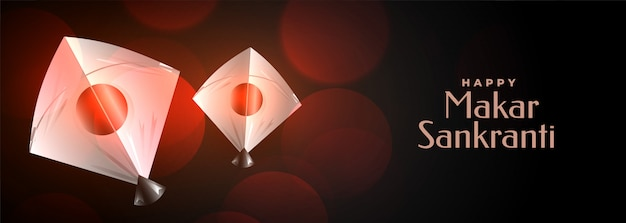 Happy banner design festival di aquiloni makar sankranti Vettore gratuito