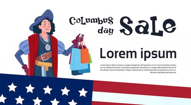 Happy columbus day saldi vacanze stagionali shopping discount america scopri poster greeting card Vettore Premium