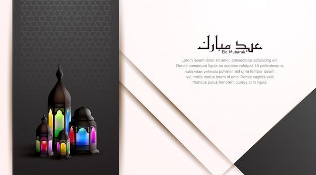 Happy eid mubarak con lanterna colorata per biglietto di auguri Vettore Premium