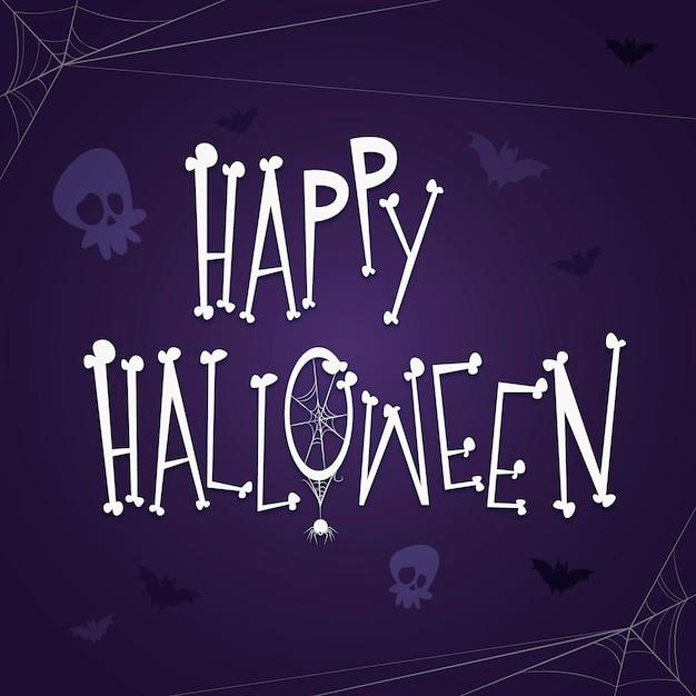 Happy halloween scritte con ossa Vettore gratuito