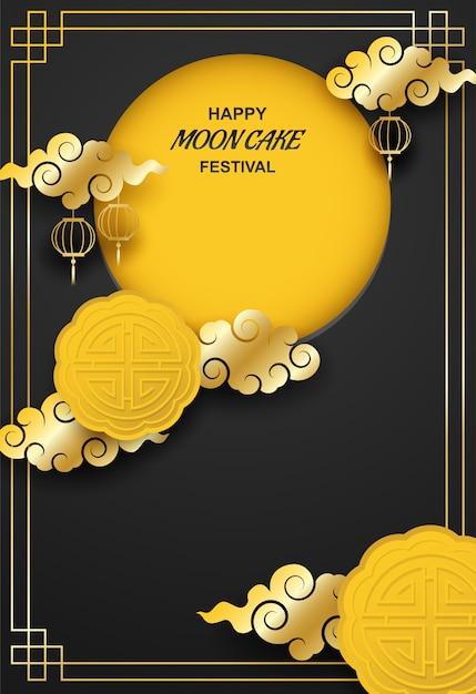 Happy moon cake festival, chinese mid autumn festival. progettare con torta di luna e nuvola d'oro su sfondo nero. Vettore Premium
