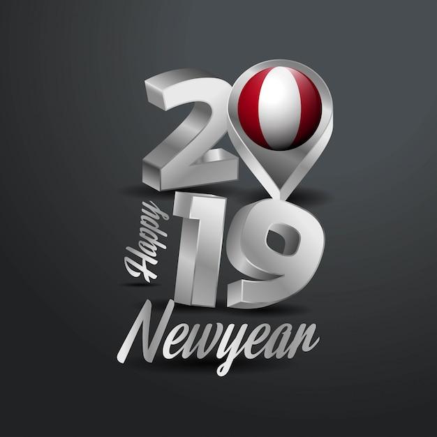 Happy new year 2019 gray typography Vettore gratuito
