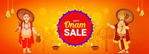 Happy onam vendita intestazione o banner design Vettore Premium